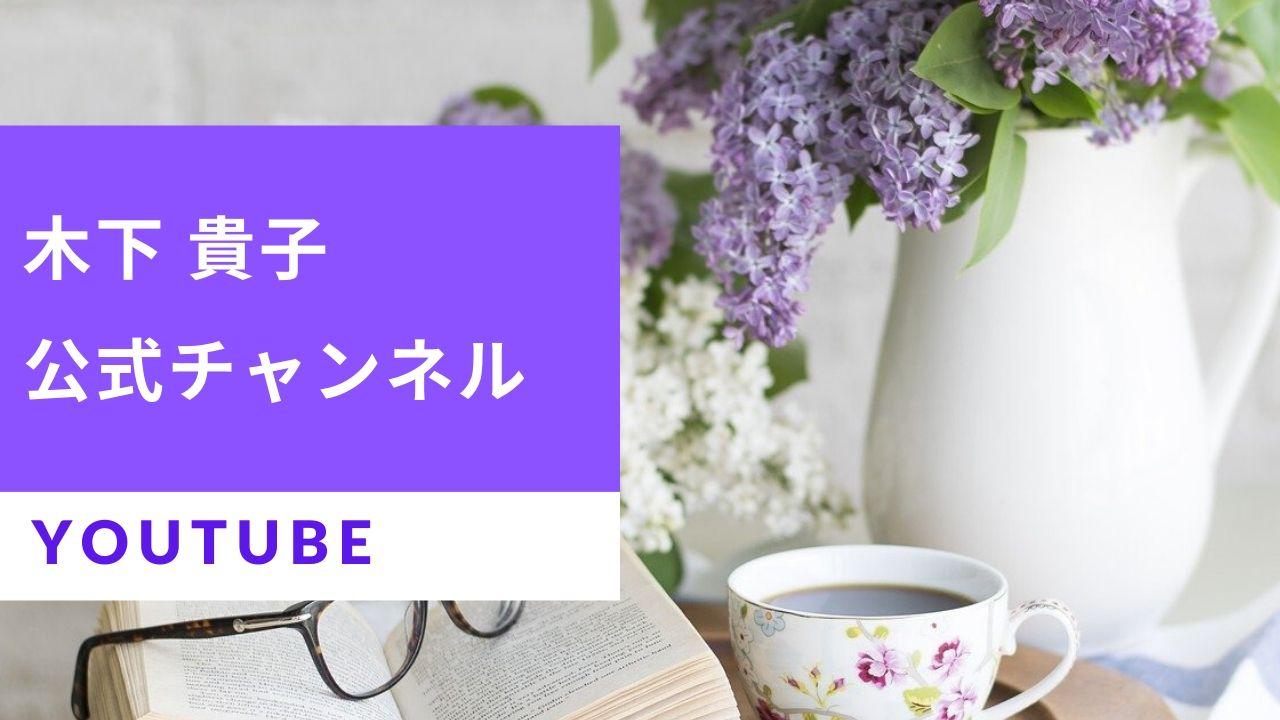 人気動画トップ3!新型コロナと面会交流