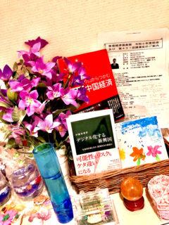 世界が認める日本人の驚異的な長所と短所~これを生かす事業経営・生き方
